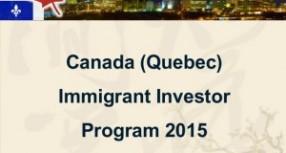 برنامه مهاجرت استانی کبک در تاریخ  ۳۱ آگوست ۲۰۱۵  مجددا راه اندازی خواهد شد